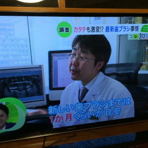 札幌市 中央区 谷口歯科診療所