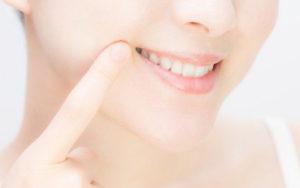 札幌市 中央区 谷口歯科診療所 審美歯科