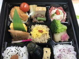 2019年1月20日(日)東京上野にて日本顎咬合学会 噛み合わせ実技コースインストラクター研修会に出席致しました。