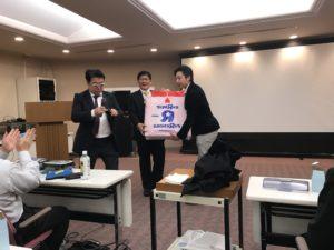 2019年1月27日(日)IPOI近未来オステオインプラント学会北海道支部新春特別講演会に出席致しました。