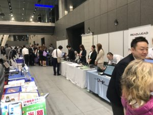 2019年6月21日(金)〜23日(日)東京有楽町にて 第37回 日本顎咬合学会 学術大会・総会に出席して参りました。