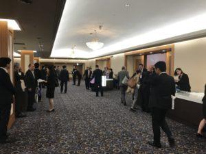 2019年9月29日(日)札幌にて開催されました「日本顎咬合学会 咬合フォーラム 真・顎咬合学 ~噛める咬合治療~」に出席しました。