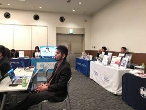 2019年11月17日(日)日本顎咬合学会 中部支部学術大会に出席して参りました。